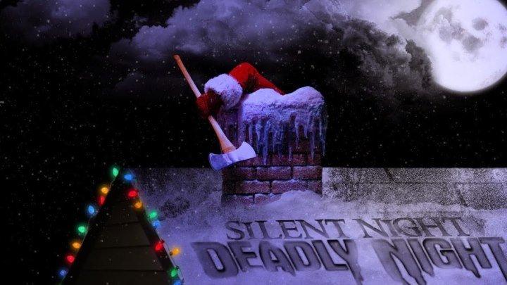 Тихая ночь, смертельная ночь (1984) \ ужасы