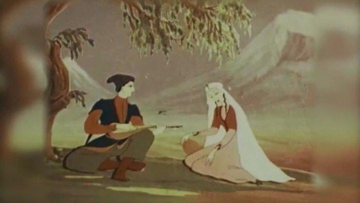 Волшебный ковер.1948
