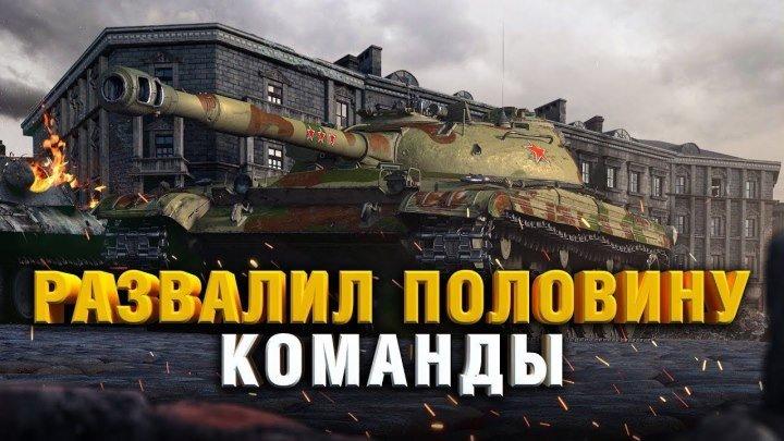 Объект 430 - 8 500 УРОНА - РАЗВАЛИЛ ПОЛ КОМАНДЫ