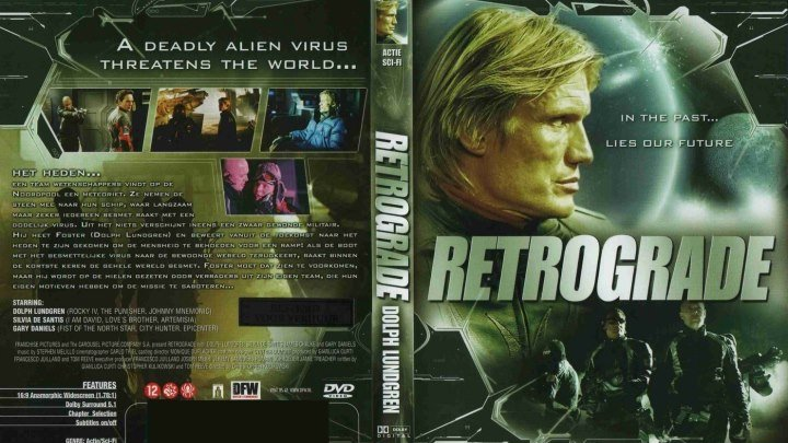 Ретроград (2004)