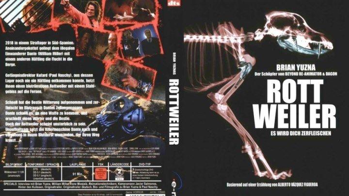 Ротвейлер (2004)