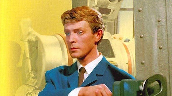 Его звали Роберт. 1967. HD.