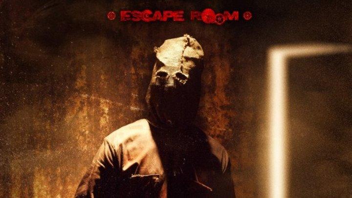 """Трейлер к фильму """"Квест"""" (Escape Room)"""