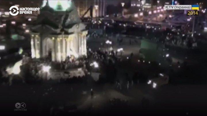 Как СМИ Украины и РФ говорили о Майдане в разные годы