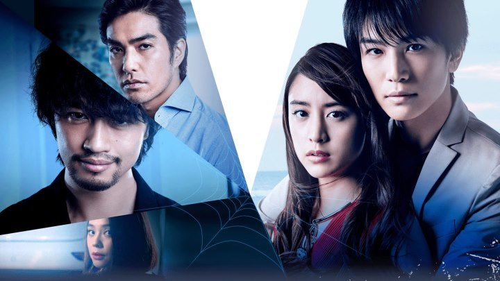 [Mahal e Movie Asian] Kyonen no Fuyu, Kimi to Wakare