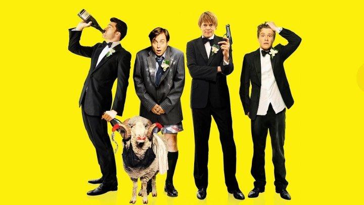 Свадебный разгром HD(Комедия)2011