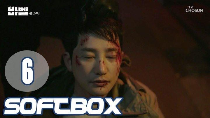 [Озвучка SOFTBOX] Вавилон 06 серия