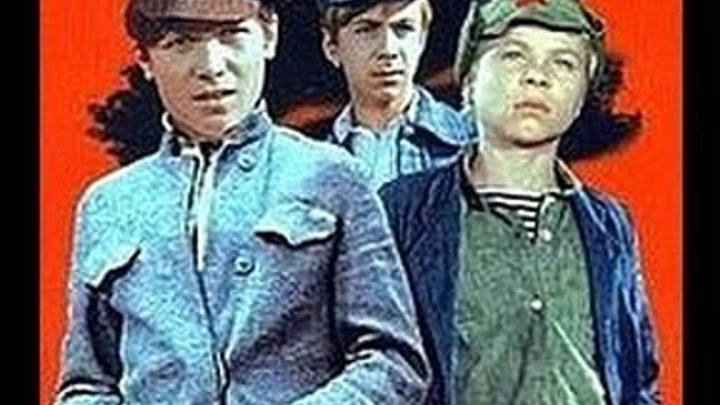 КОРТИК. 1973 смотреть советское кино. все части.
