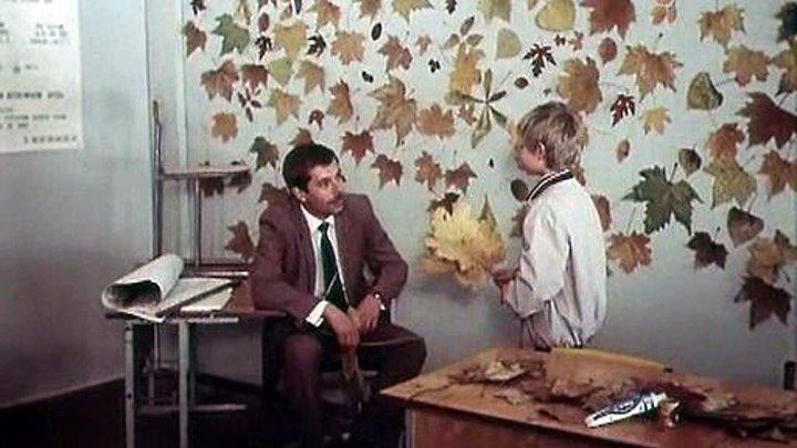 Малявкин и компания. 1986. HD.