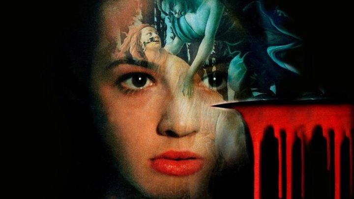 Синдром Стендаля 1996 ужасы, триллер, детектив