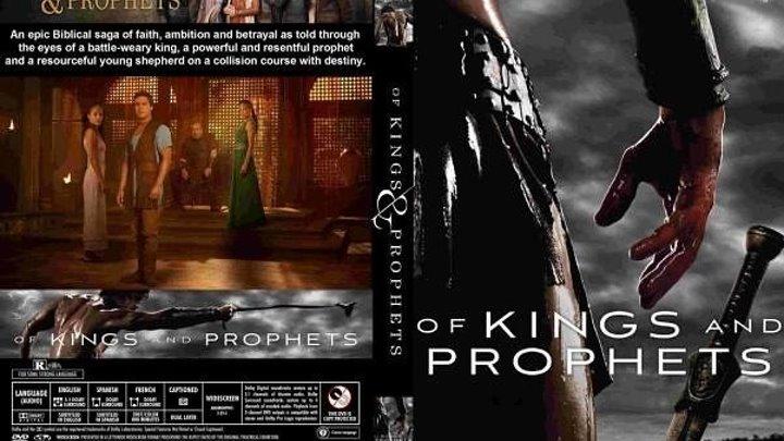 Цари и пророки (2015) 7