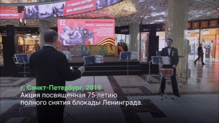 """Открытка памяти"", Санкт-Петербург"