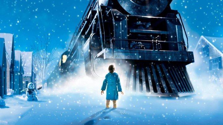 Полярный экспресс HD(мультфильм)2004 (6+)