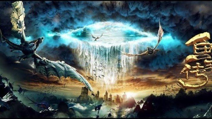 Легенда о жемчужине русалки / Legend of the Naga Pearls (2017). фэнтези, боевик, мелодрама, комедия, приключения