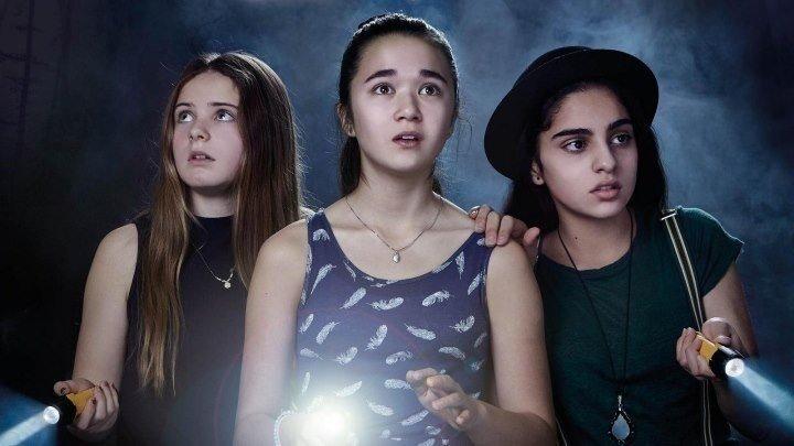 Комната 213 / Rum 213 (2017). ужасы, драма, детектив, приключения