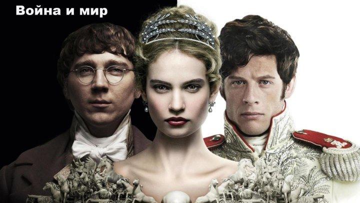 Фильм: 1 ( Драма, Мелодрама, Военный, История ) Full HD