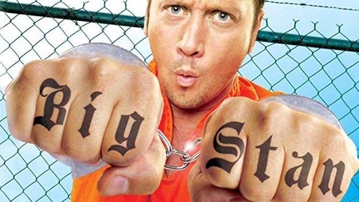 Большой Стэн - Big Stan (2007)