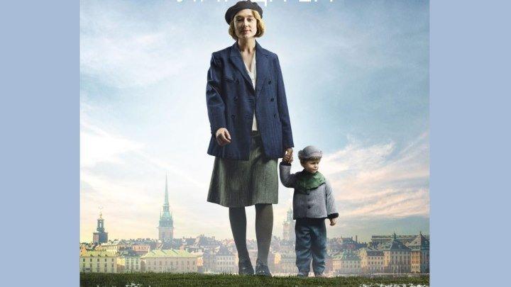 Быть Астрид Линдгрен (2019) Швеция, Дания драма