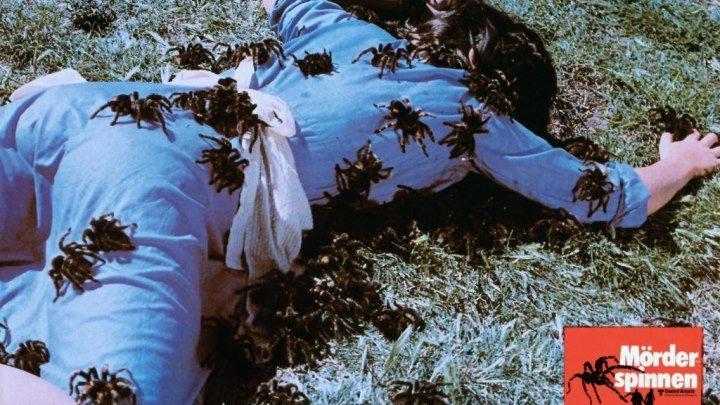 ужасы, фантастика-Царство пауков .(1977)720p