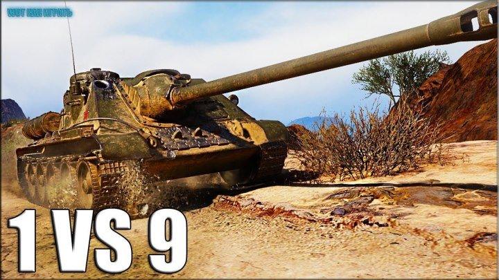 СУ-100 ТАЩИТ БОЙ 🌟 12 ФРАГОВ World of Tanks
