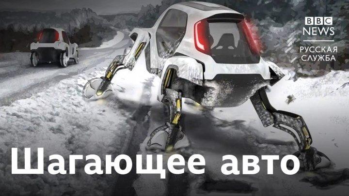 Hyundai показал прототип внедорожника будущего