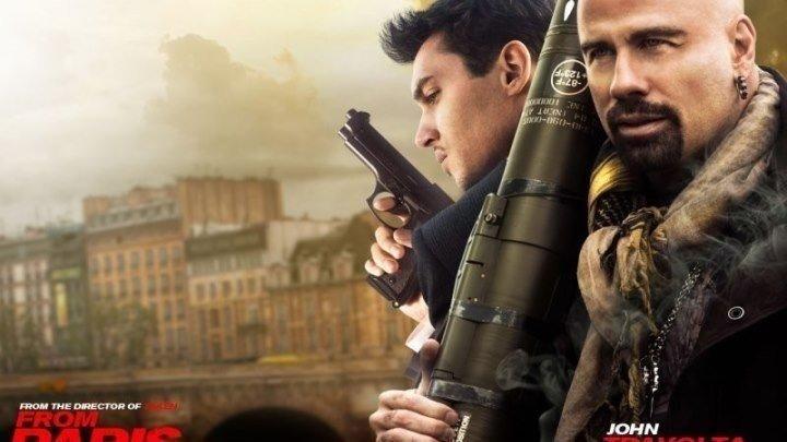 Из Парижа с любовью.. боевик, триллер, комедия
