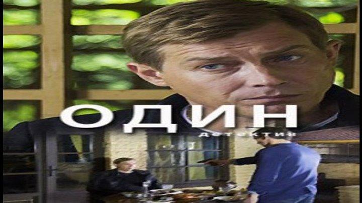 Один, 2019 год / Серия 6 из 12 (детектив, драма) HD