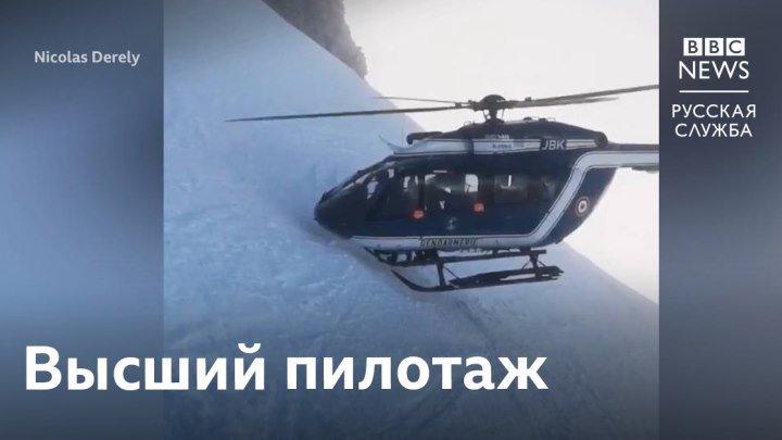 Спасение лыжника в Альпах на вертолете
