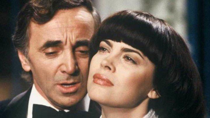 Mireille Mathieu & Charles Aznavour - Une Vie D'Amoure (1981) ♫♥(1080p)♥♫✔