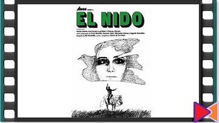 Гнездо [El nido] (1980)
