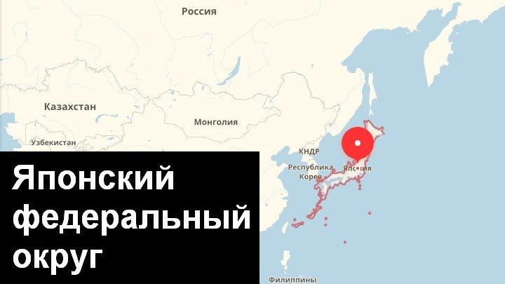 В.В. Пякин_Перспективы вымирающей Японии и долгосрочноя стратегия России