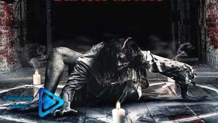 Фильмы, Ужасы**.Чepнaя мaгия.** _ 2018 _ Full HD Ужасы