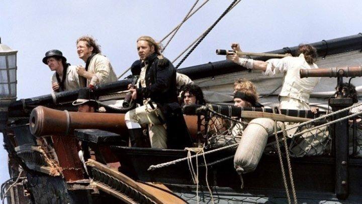 Хозяин морей - На краю Земли . боевик, драма, приключения