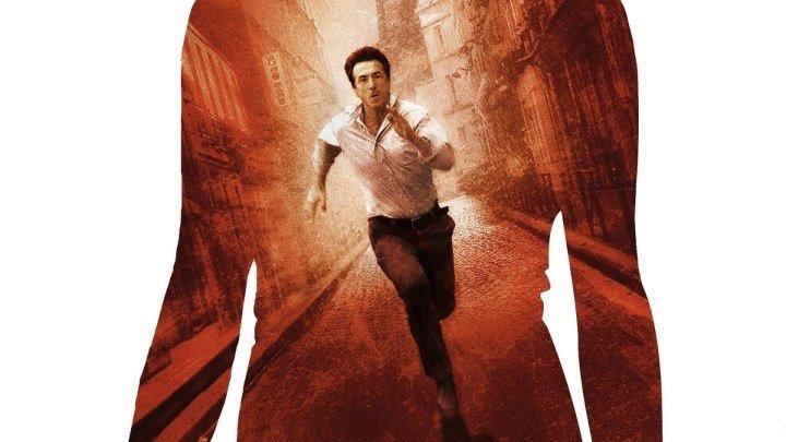Не говори никому HD(триллер)2006 (16+)