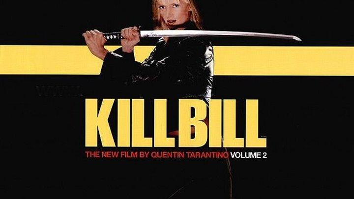 Убить Билла 2 2004 - Kill Bill 2 2004