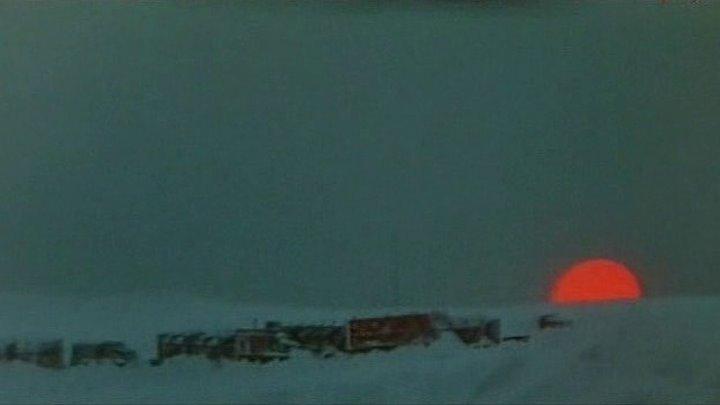 72 градуса ниже нуля (Приключения, драма, киноповесть. 1976) НD