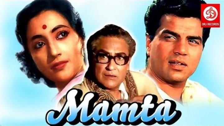 Материнская любовь (1966) Mamta