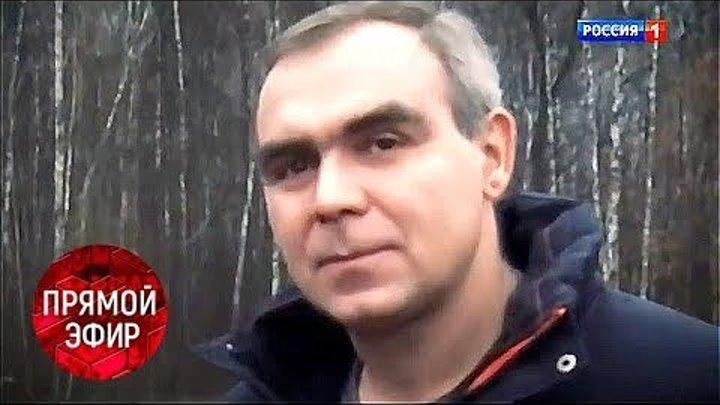 Живой труп требует вернуть квартиру. Андрей Малахов. Прямой эфир от 11.12.1