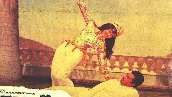 Любимый раджа (Raja Jani 1972 )
