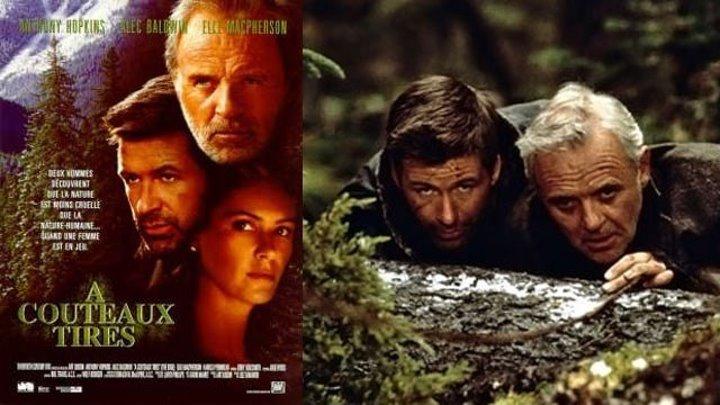 Фильм «На грани / Edge», 1997 год, приключения, триллер, HD.