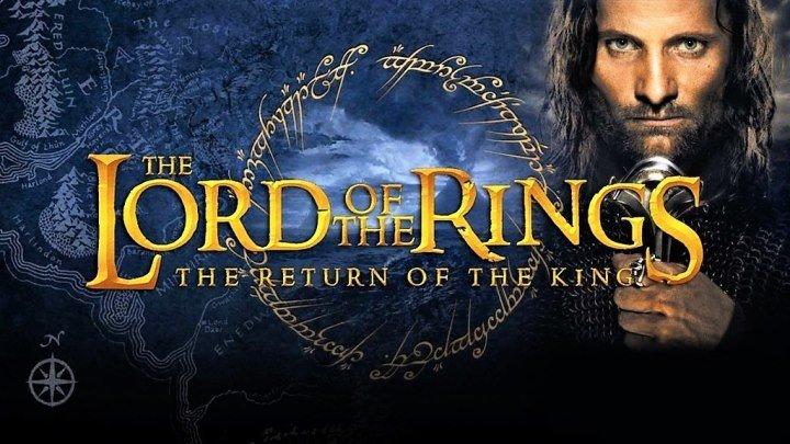 Властелин колец:Возвращение Короля (2003) читай описание