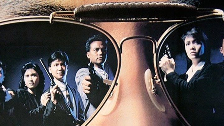 Клетка тигра - Боевик / комедия / триллер / криминал / драма / Гонконг / 1988
