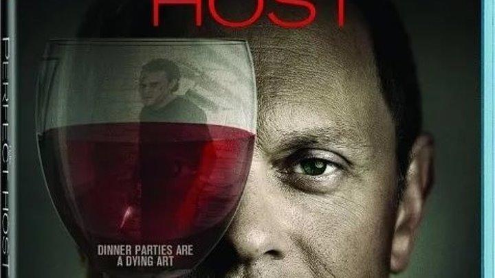 Идеальный хозяин (2010) триллер ужасы