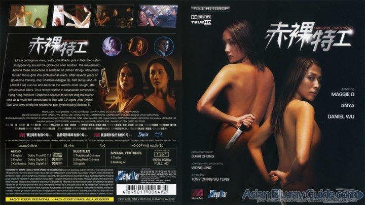 Naked Weapon 2002.Vũ Khí Khêu Gợi.mHD.BluRay.DD5.1.x264-EPiK (SUBVIET)
