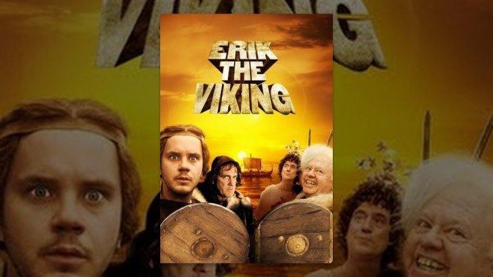 Эрик Викинг / Erik the Viking (1989, Фэнтези, комедия, приключения) перевод Юрий Сербин