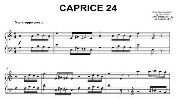 Николо Паганини и его 24 каприс .