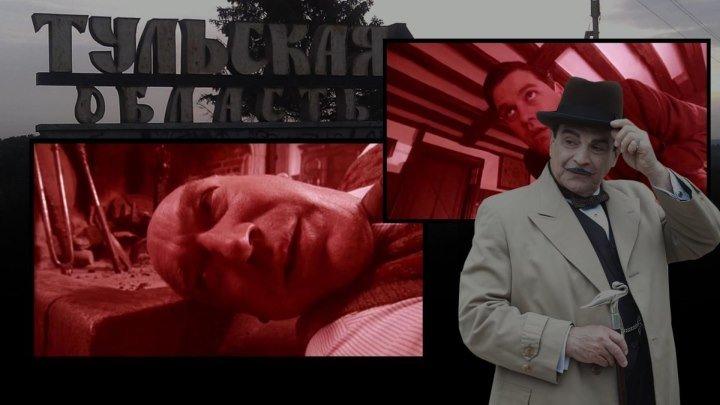 Потрясающее убийство в Мухосранске!!!!! СОБАКА ТОНУЛА НО ПРОДОЛЖАЛА НАДЕЯТЬСЯ… НА СПАСЕНИЕ СЧАСТЛИВОГО НОВОГО ДНЯ СМЕРТИ в кино с 28 февраля Конкурс в преддверии El Clasico Это не просто фут