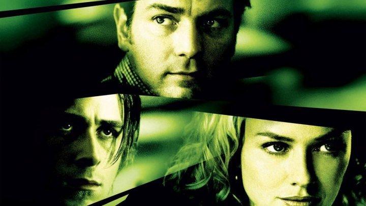Останься (Stay). 2005. Триллер, драма, детектив