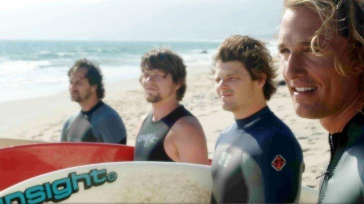 Сёрфер (Surfer, Dude). 2008. Комедия