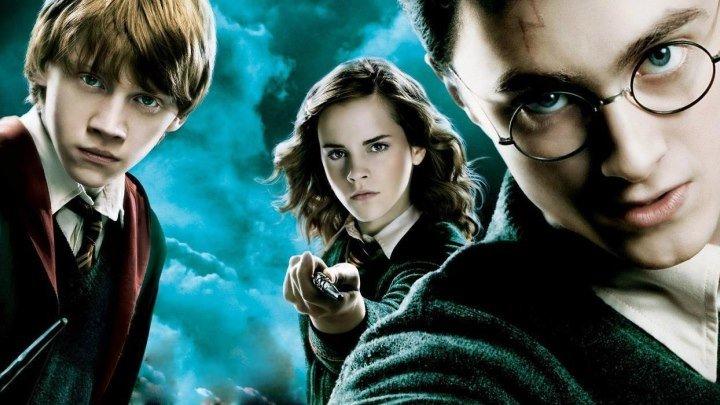 Гарри Поттер (все серии) Harry Potter